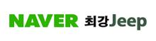 네이버 최강지프